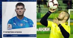 Khabib Nurmagomedov Receives Contract Offer From Russian Professional Football Team
