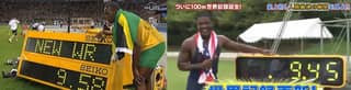 WATCH: This Is The Only Way Justin Gatlin Can Beat Usain Bolt's World Record And It's Not Legal
