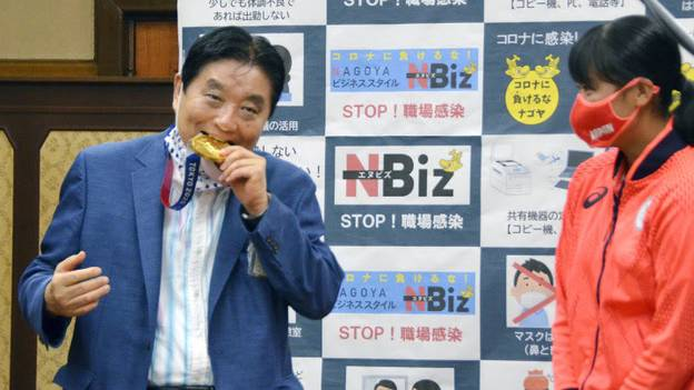 Olympic Officials Replace Japanese Softball Star's Gold Medal After It Was Bitten By Local Mayor