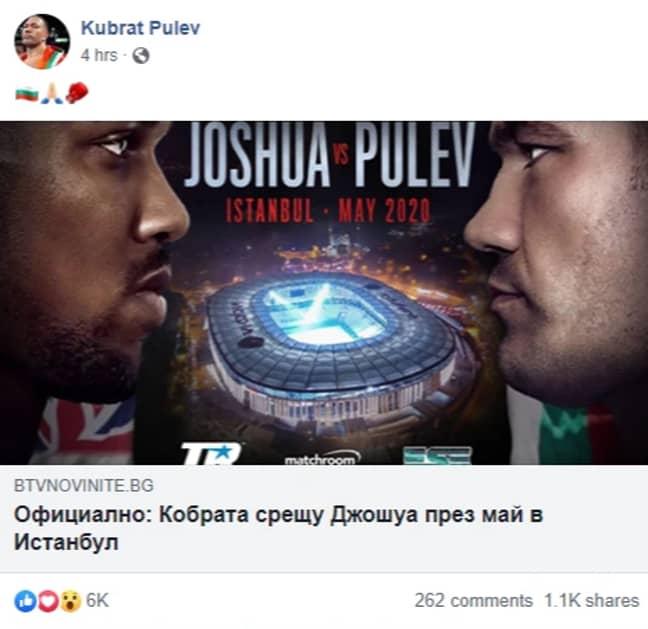 Credit: Kubrat Pulev/Facebook
