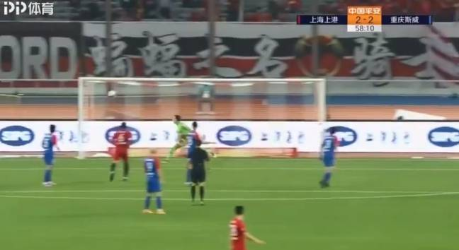 Image: Chinese Super League