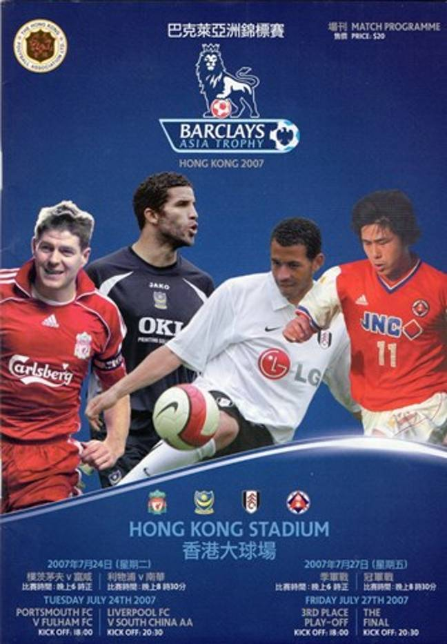 Image credit: Barclays Asia Trophy