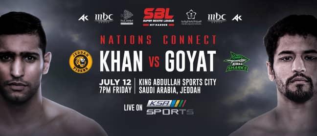 Khan's next fight has been confirmed.