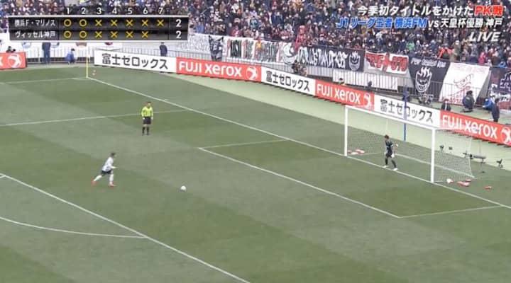 Vissel Kobe And Yokohama FM Miss Nine Penalties In A Row During Cup Final Shootout