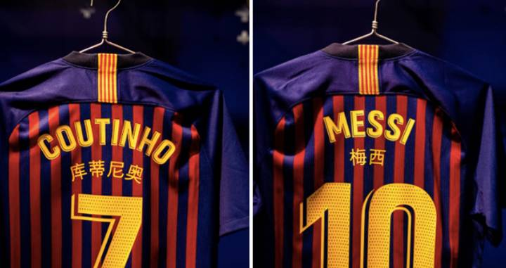 Why Barcelona Can't Wear 'Unique' Match Shirts Versus Real Madrid Tonight