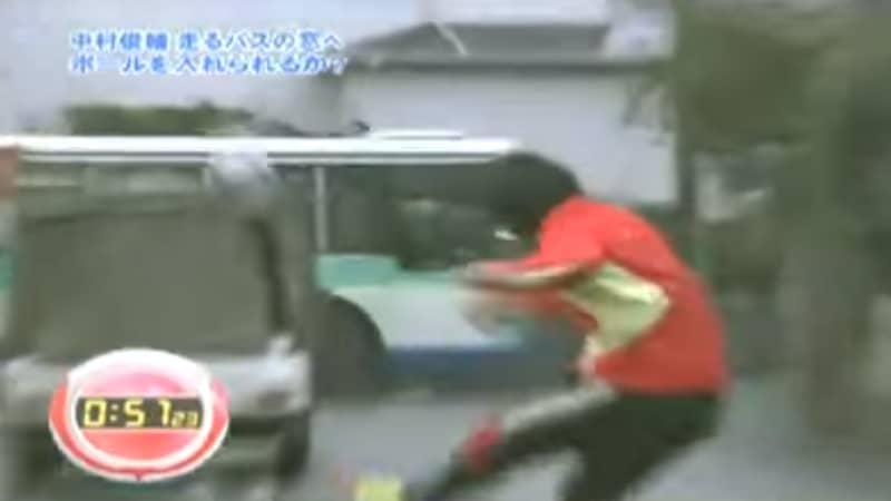 The Time Shunsuke Nakamura Curled A Free-Kick Into A Moving Bus