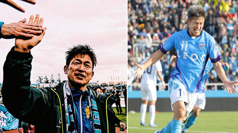'King Kazu' Miura, World's Oldest Footballer, Turns 52 Today