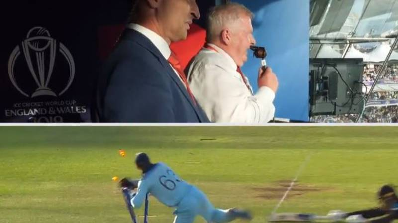 Ian Smith's Commentary For England's World Cup Win Is Absolutely Brilliant