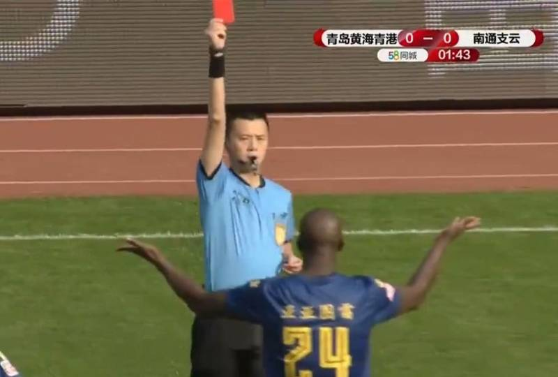 Yaya Toure Sent Off 10 Seconds Into His 'Final Appearance' In China
